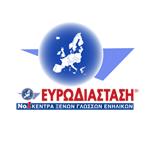 Ευρωδιάσταση Logo